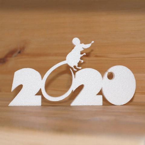 Цифры 2020 из пенопласта