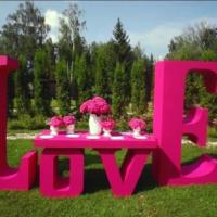 Буквы из пенопласта LOVE для фотосесии