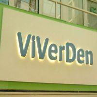"""Вывеска """"ViVerDen"""""""