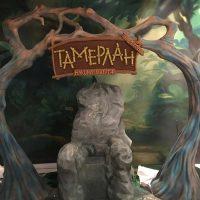 Выставочный стенд Темерлан
