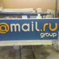 "Логотип """"Mail.ru"
