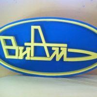 "Логотип ""ВиАм"""
