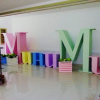 Пенопластовые буквы для фотосессии