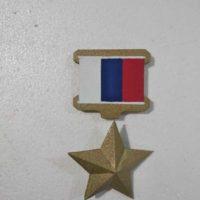 """Медаль """"Золотая звезда"""" из пенопласта"""