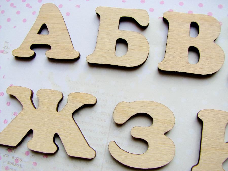 Буквы и надписи из дерева