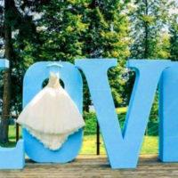Надпись из пенопласта синяя LOVE