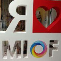 Надпись из пенопласта Я люблю MIOF