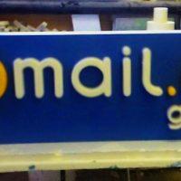 "Логотип ""Mail.ru"""