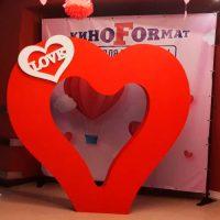 Большое сердце