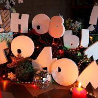 Буквы для нового года